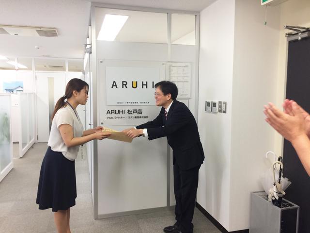 aruhi_kansha_1