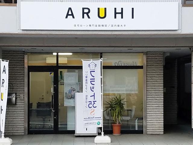aruhikashiwa1
