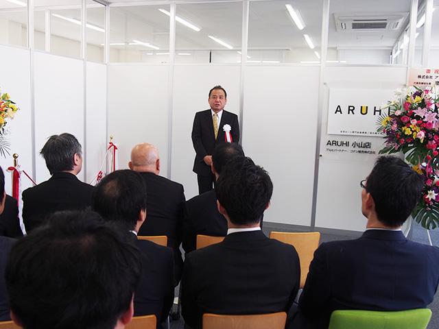 news_aruhi_oyama5