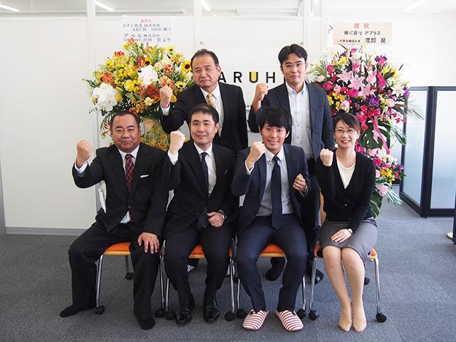 news_aruhi_oyama7