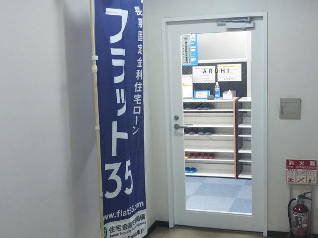 aruhikashiwa2